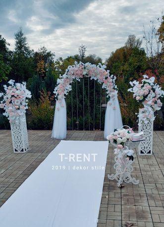 Весільна арка, арка для церемонії