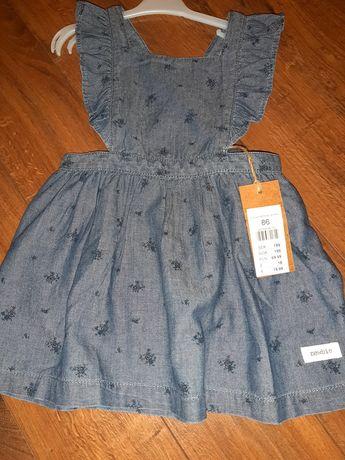 Newbie sukienka 80