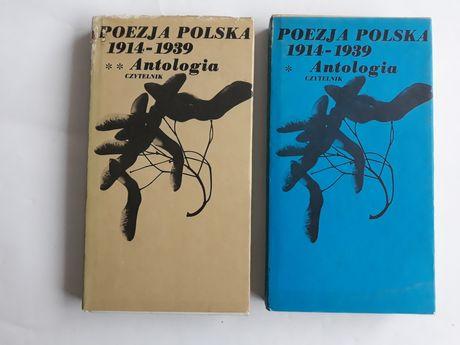 Poezja polska 1914.-1939*Antologia tom 1 i tom 2