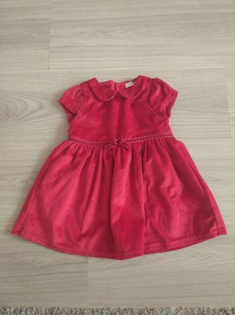 Sukieneczka czerwona