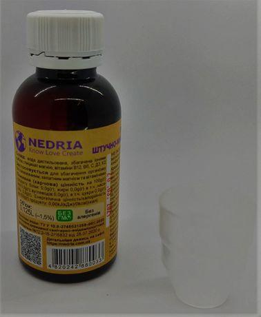 Питний, магнієвий концентрат з вітамінами В6, В12, D3, К2.