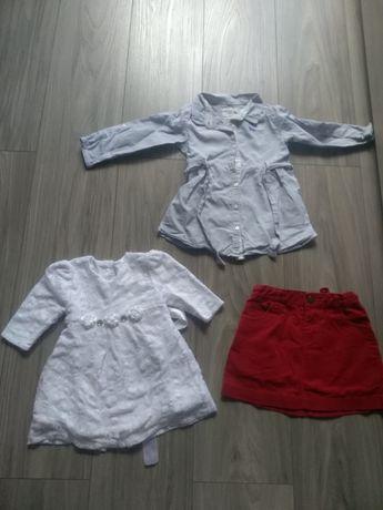 Ubranka dla dzieci od 2 zł