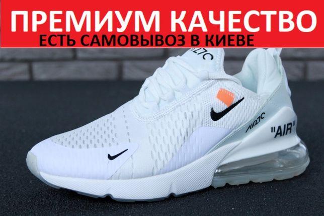 Кроссовки Nike Air Max 270 x Off-White Женские/Мужские