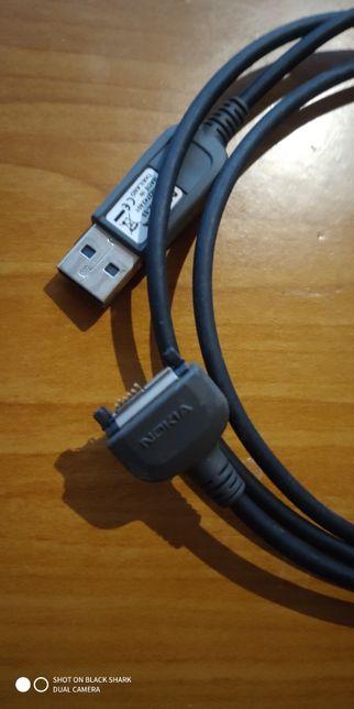 Nokia Duk-2 duk-5 USB dwa przewody CD