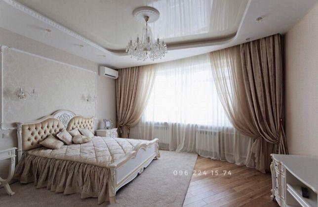 Пошив штор Киев / Киевская область. Пошив гардины, покрывал.
