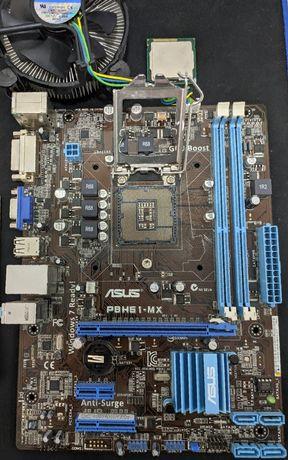 комплект 1155 материнская плата Asus p8h61 mx процессор кулер