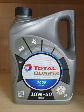 Ящик ( 3 по 5 л ) Моторное масло Тотал Total Quartz Diesel 7000 10W-40