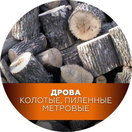 Широкий выбор дров в Николаеве
