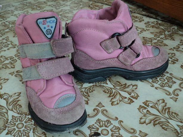 Черевики, ботинки, зимові(зимние)26 розмір(Німеччина)