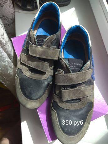 Обувь на мальчика 36-37 р-ров