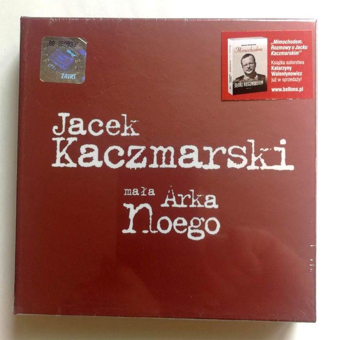 8 x CD Jacek Kaczmarski - Mała Arka Noego NOWA Poznań - image 1
