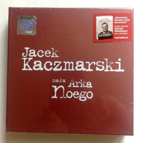 8 x CD Jacek Kaczmarski - Mała Arka Noego NOWA