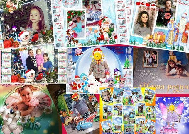 Услуги фотошопа,календари,метрики,плакаты,фотокниги и прочее