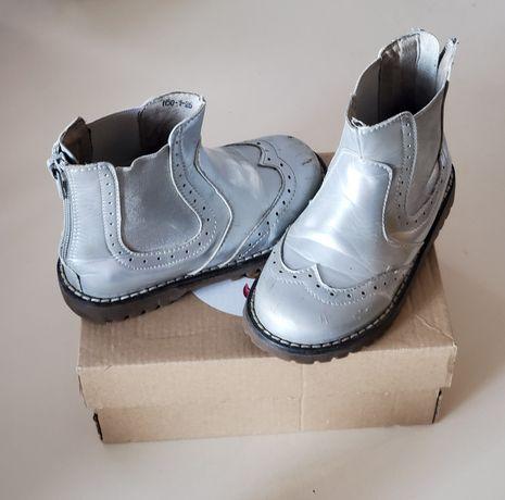 Ботинки Mini Martens Silver