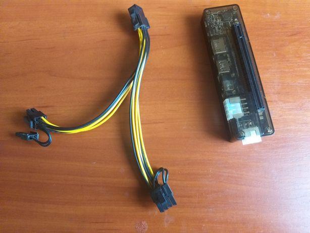 Mini Pci-E , EXP, адаптор для внешней видеокарты