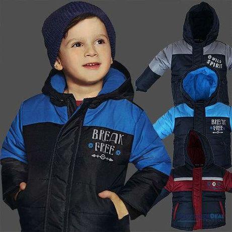 Розпродаж Демисезонная куртка на флисе lupilu на мальчика р 110, 116