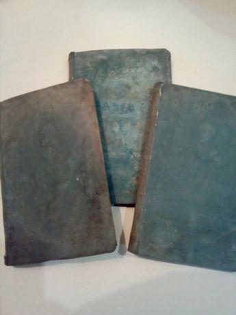 Сборник старинных книг