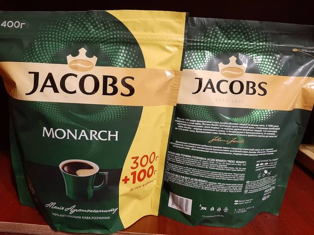 Jacobs Monarch/ Якобс Монарх кофе растворимый 400г