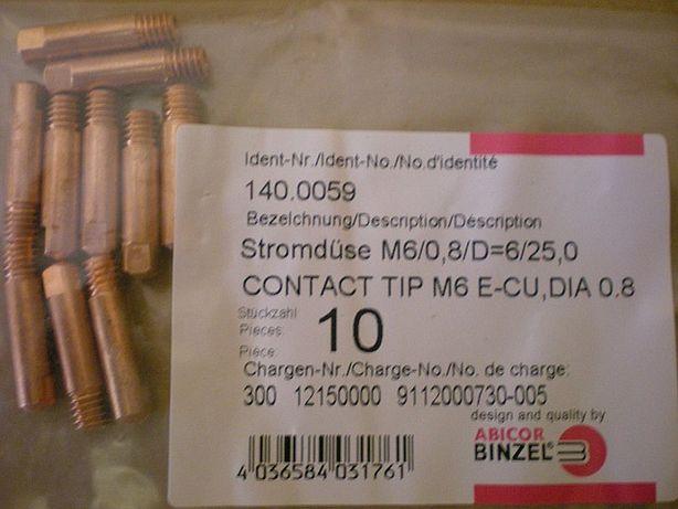 Наконечники Бинзель 140.0059 для сварки 0,8 и 1 мм