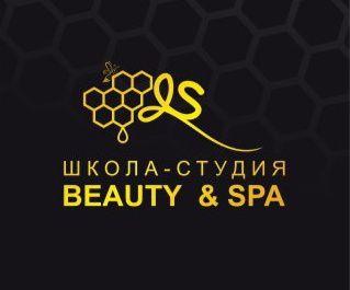 Курсы массажа Харьков