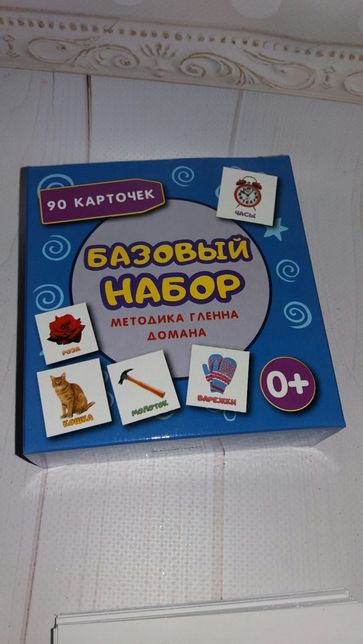 Карточки Домана /90шт.,