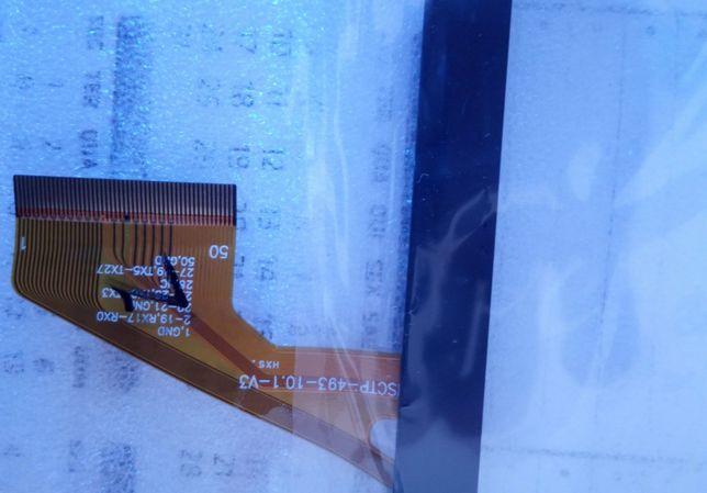 Touchscreen HSCTP-493-10.1-V3