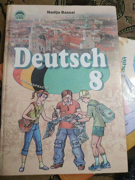 Підручник німецька мова