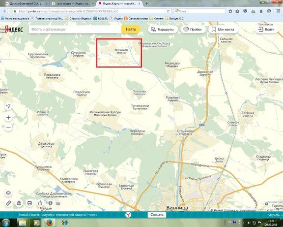Продам земельну ділянку в с. Мізяків