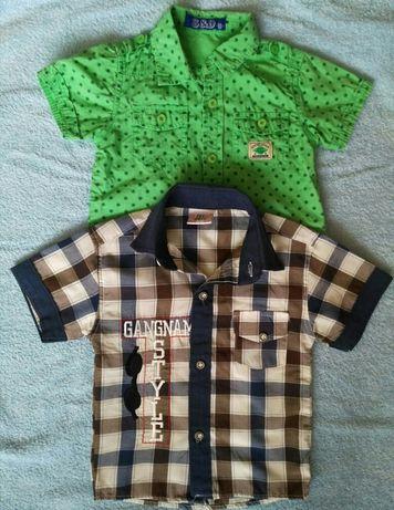 Ubrania dla chłopca - rozmiar 98/104