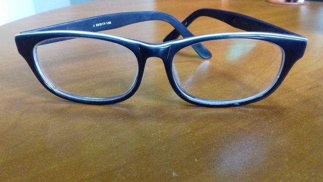okulary korekcyjne szkła -2