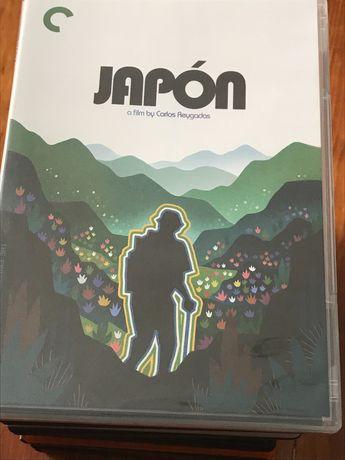 Criterion DVD - Japón