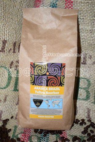 Кофе зерновой 1 кг. Бразилия Жёлтый Бурбон