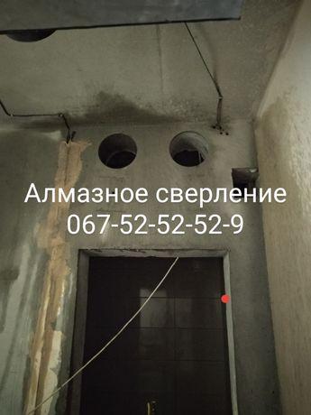 Алмазное сверление отверстий Киев.