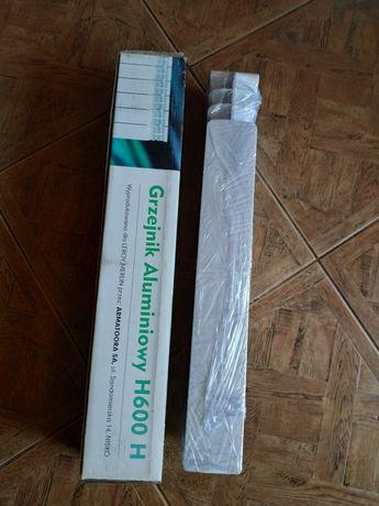 Elementy- żeberka grzejnika aluminiowego h600