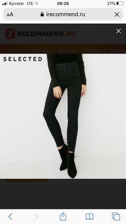 Стречевые джинсы с высокой посадкой