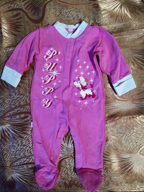 Пакет детских вещей р.62-68, человечек, костюмчик детский, комбинезон