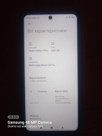 Смартфон Xiaomi Redmi Note 9 Pro 6/128GB Green