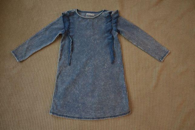 Sukienka RESERVED 116 cm