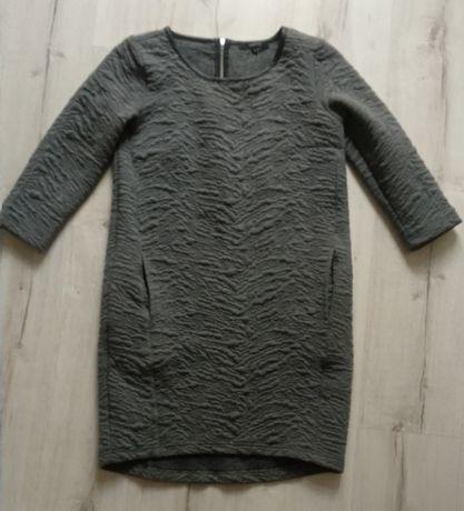 Платье Reserved размер S