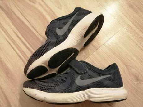 Nike lekkie wiosenne adidasy na rzepy 33