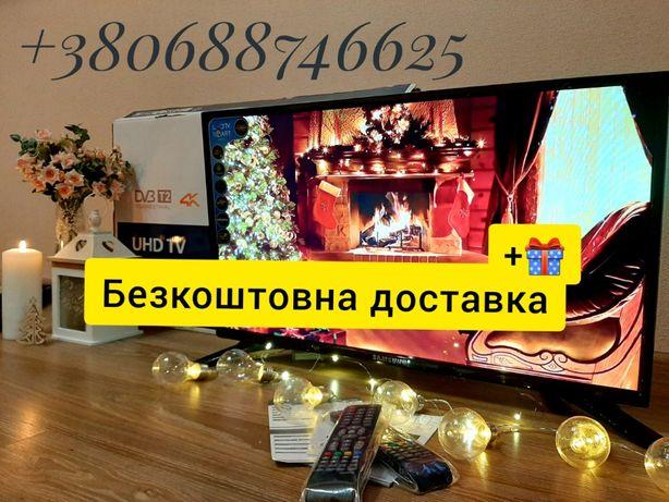 Телевізор Самсунг 32 42 50 56 діагональ SMART Т2 Full HD Смарт тв Дроп