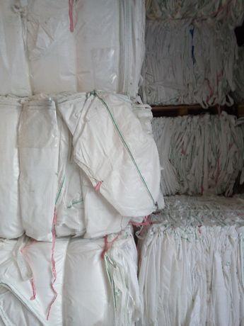 Big Bag Worki Używane 90x90x215 cm !