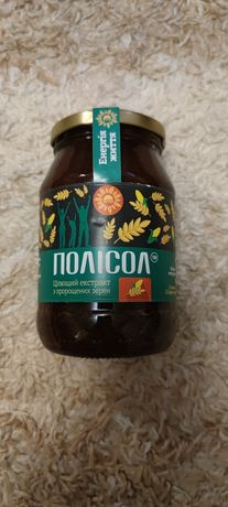 Полисол классический   100% качество   Производство Украина