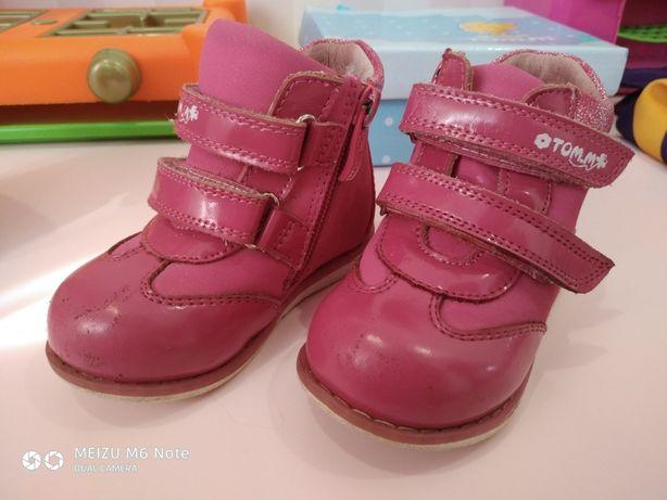 Деми ботиночки Tom M