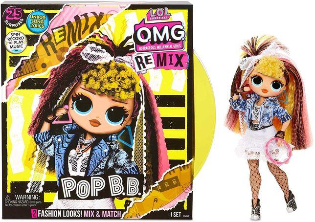L.O.L. Surprise O.M.G. Remix POP B.B. Doll ЛОЛ с музыкой Диско-леди