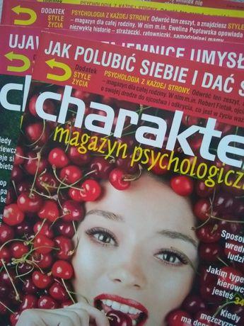 """Archiwalne nr czasopisma """"Charaktery"""" - 2-7.2017"""