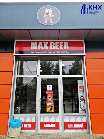 Магазин, помещение 30 м² возле метро Холодная гора, Харьков