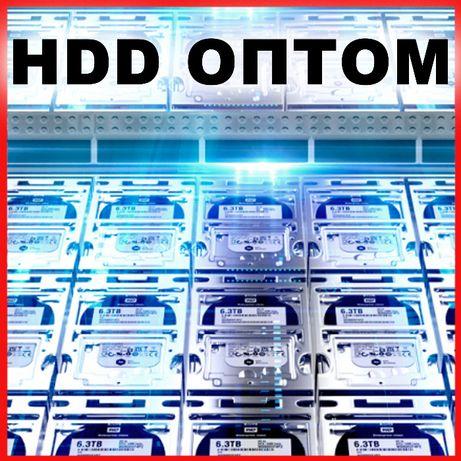 HDD 3.5 опт (WD, Seagate, Samsung)