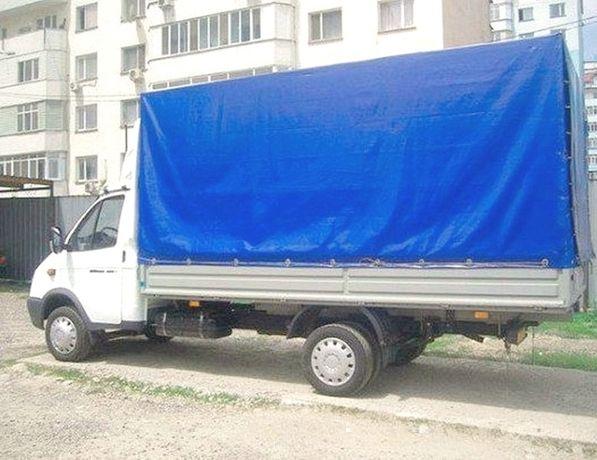 Автогрузоперевозки грузчики вывоз мусора самосвалом доставка