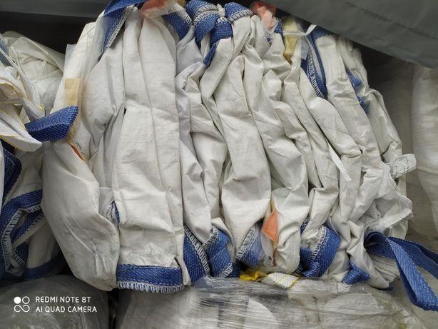 Big Bag 95/95/165cm Gwarancja Jakości !